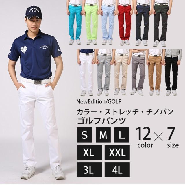 ゴルフパンツ ゴルフウエア ゴルフ パンツ カラー...