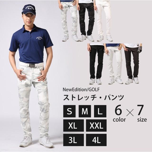 ゴルフ パンツ ゴルフウエア メンズ ゴルフパンツ 小さい〜 大きいサイズ  『ストライプ柄・チェック柄・カモフラ 』NEG-029
