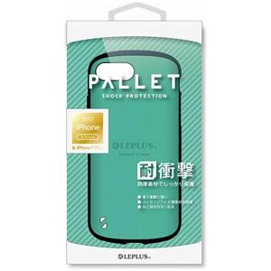 iPhone8 Plus(5.5)/iphone7 plus ケース ミントグ...