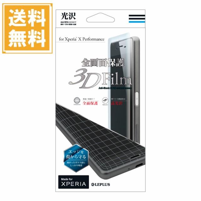 エクスペリアx Xperia X Performance SO-04H / SO...