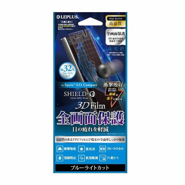 エクスペリアxz1コンパクト Xperia XZ1 Compact S...