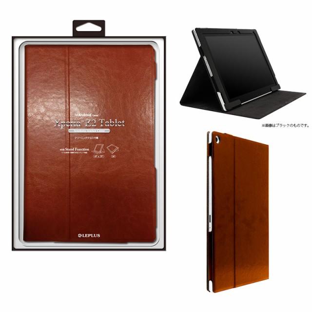 【送料無料】Xperia Z2 Tablet [docomo SO-05F]/[...