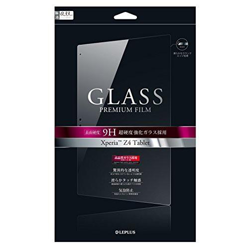 送料無料 Xperia Z4 Tablet SO-05G ガラスフィル...