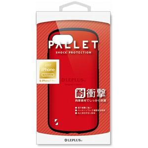 アイフォン8プラス iPhone8 Plus (5.5)/ iphone7 ...