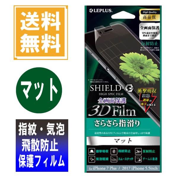 アイフォン8プラス iPhone8 Plus / iphone7 plus ...