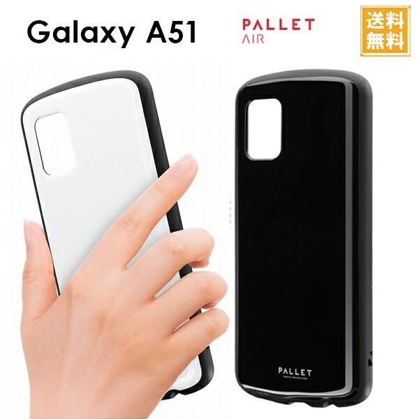 Galaxy A51 5G SC-54A SCG07 ケース LP-20WG2PLA ...