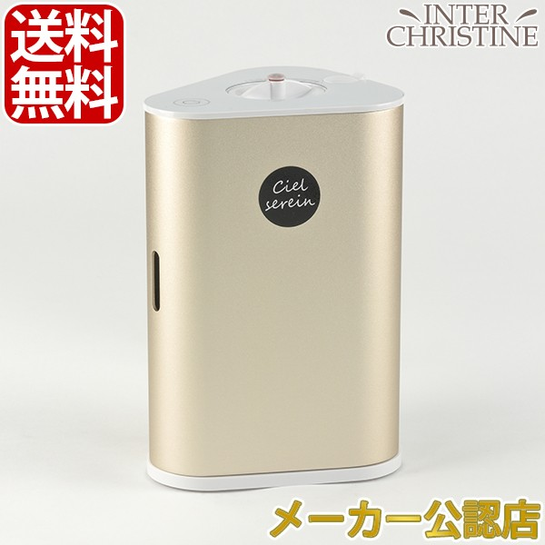 【独占販売】シェルスラン 水素発生器(水素吸入器...