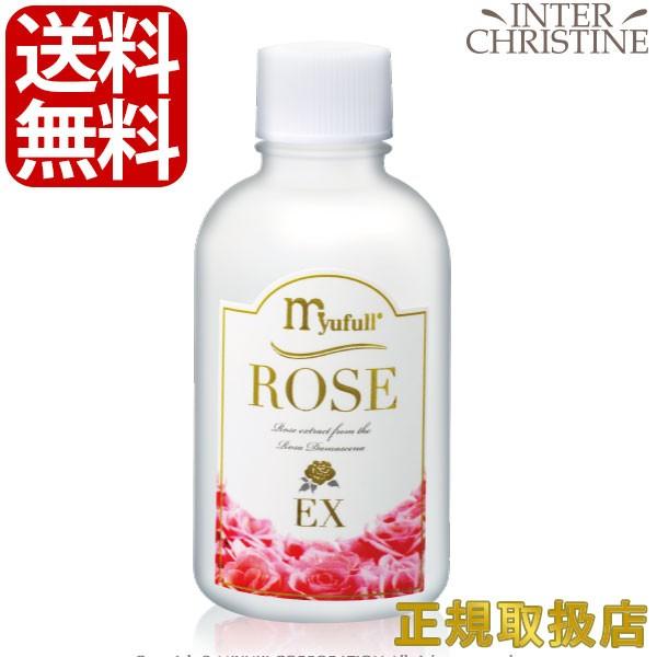 ミューフル ROSE EX 60ml