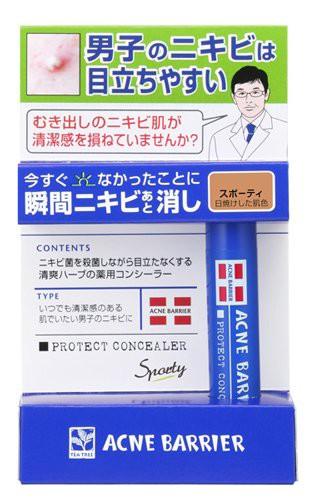 【DM便送料無料】メンズアクネバリア 薬用コンシ...