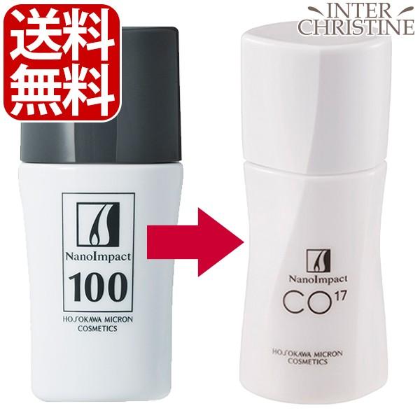 【新商品】薬用ナノインパクトCo17 60ml<男性用...