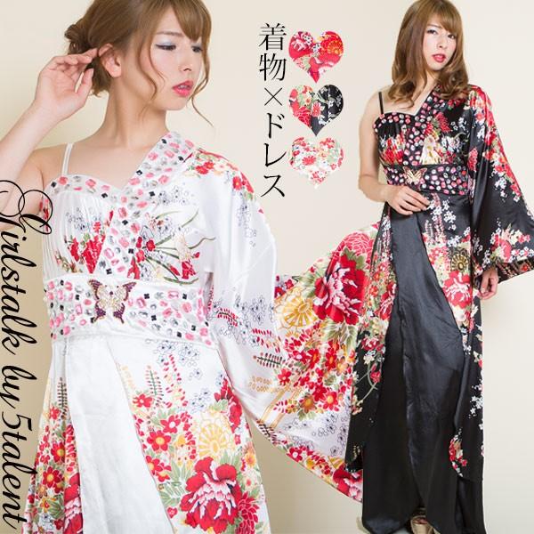 ワンショルダー★優雅な和柄の花魁着物ドレス☆綺...