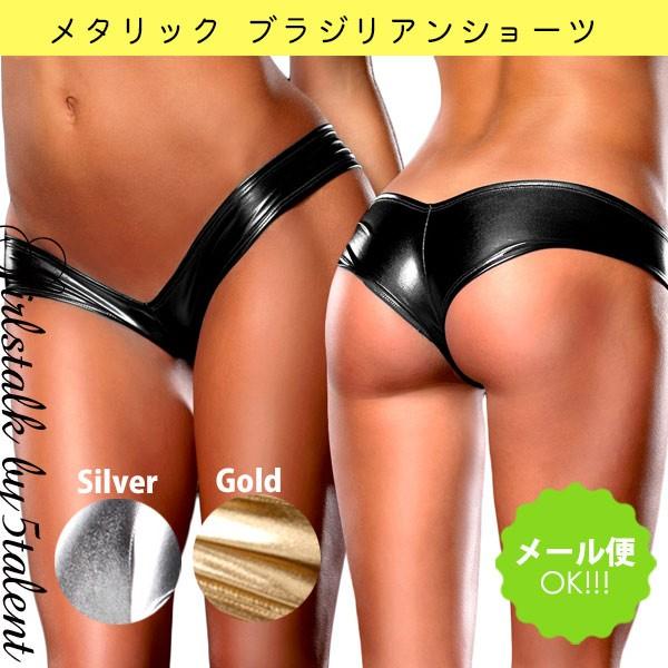 超浅履き★総ストレッチブラジリアンパンティ★メ...