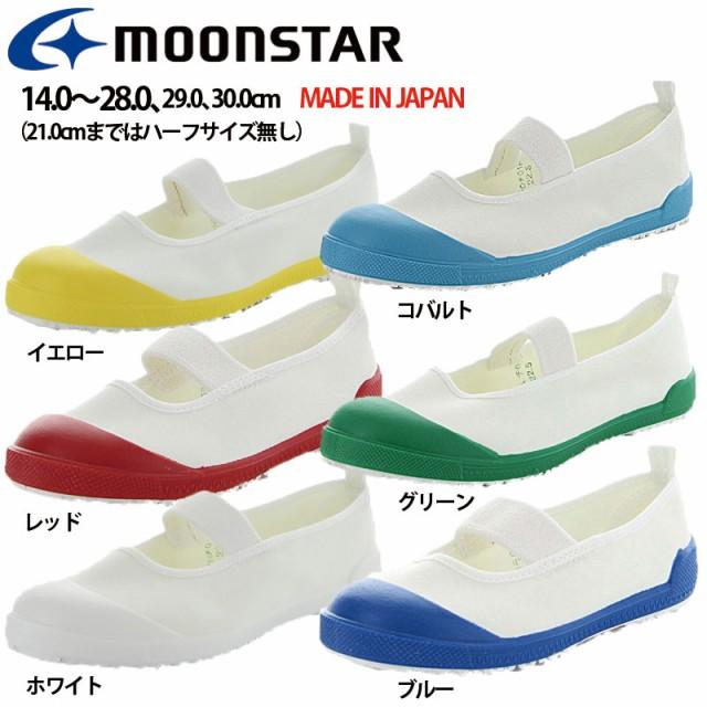 (上履き・うわばき)ムーンスター 子供靴 スクール...