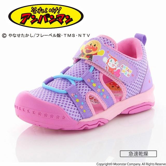アンパンマン 子供靴 キッズシューズ APM C158 パ...