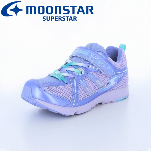 【セール】(バネのチカラ。) ムーンスター スーパースター 子供靴 スニーカー