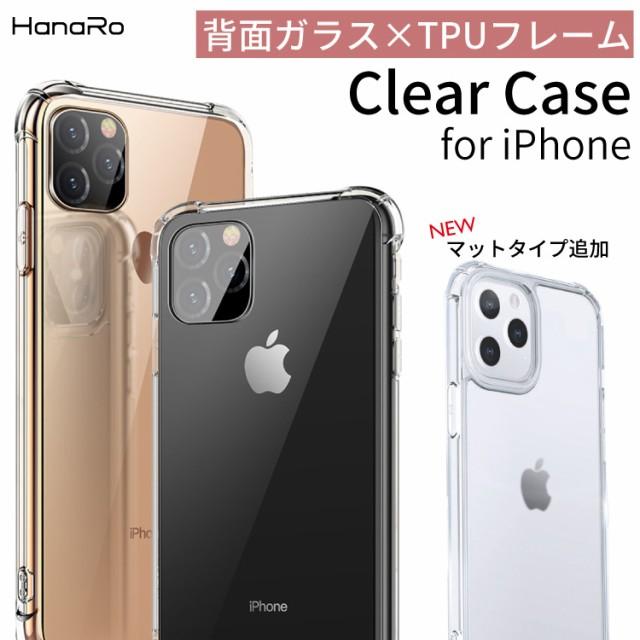 iPhone13 ケース クリア iPhone12 ケース iPhone ...