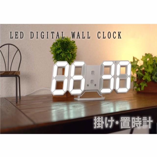 置き時計 LED デジタル 置時計 ウォールクロック ...