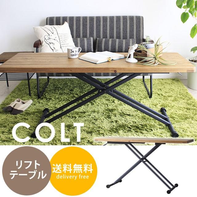 昇降テーブル リフティングテーブル 天然木 パイ...