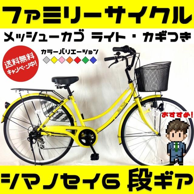 サントラスト dixhuit 自転車 26インチ 外装6段変...
