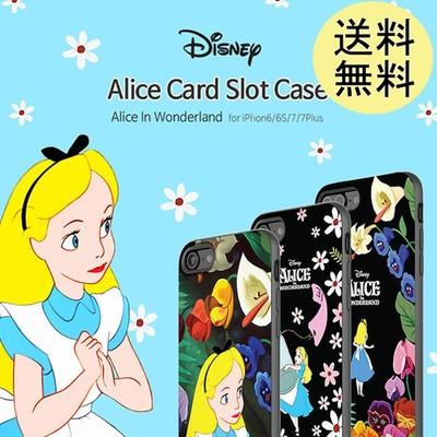 不思議の国のアリス iPhoneX iPhone6sケース ディ...