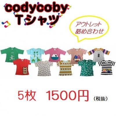★大人気★お買得★コーディーコービー Tシャツ...