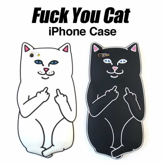 Fuck You Cat iPhone ケース 液晶フィルム付 / ...