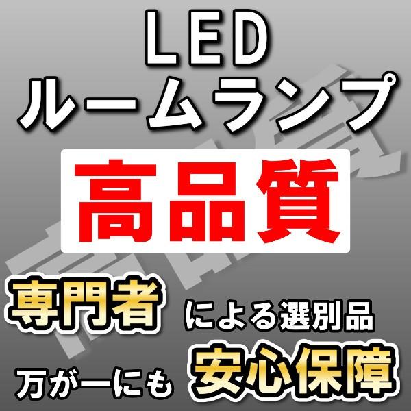 高品質 N-BOX JF3 JF4 LEDルームランプセット 7点...
