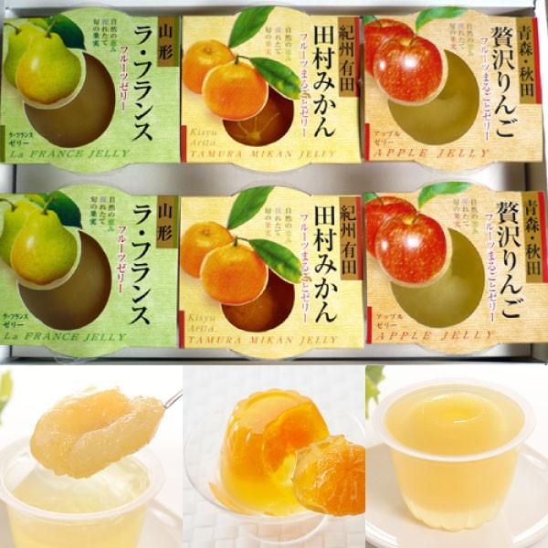田村みかん・リンゴ・ラフランスゼリーセット(25...