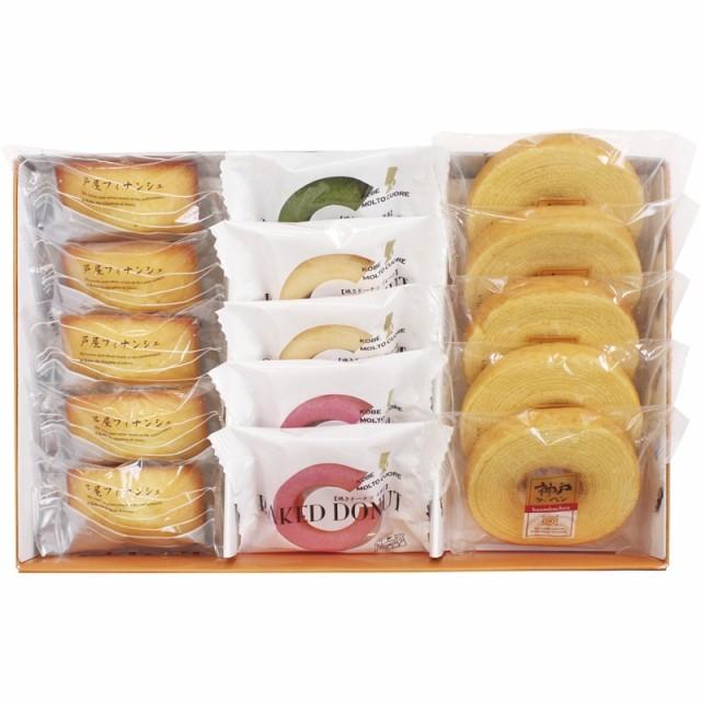 神戸人気パティシエの焼き菓子セット 贈答 ギフト...