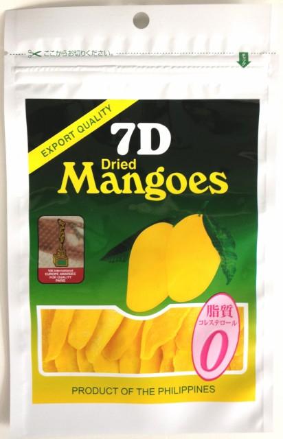 7Dドライマンゴー 10個入(フィリピン土産 フィ...