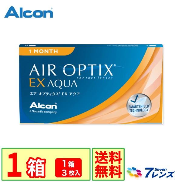 エアオプティクス EXアクア(O2オプティクス) (1箱3枚入り)/ アルコン エア オプティクス EX 1ヶ月 コンタクトレンズ