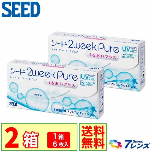 2ウィークピュアうるおいプラス 2箱セット (1箱6...