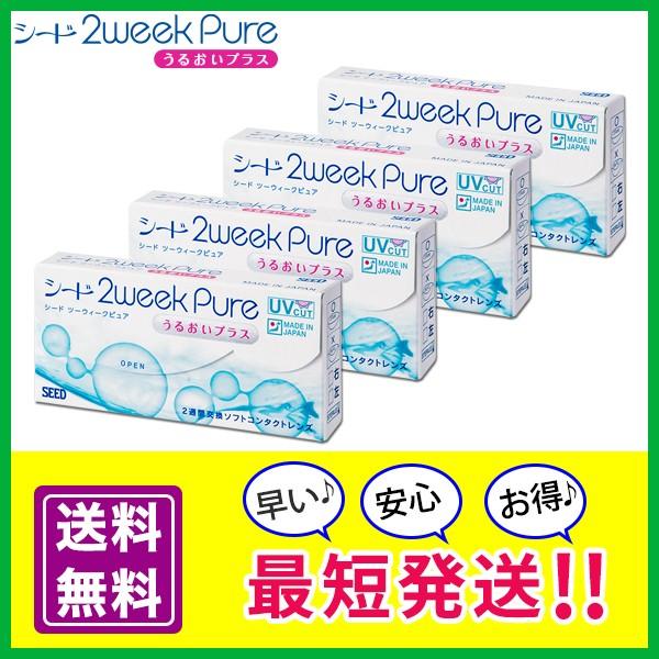 2ウィークピュアうるおいプラス 4箱セット (1箱6...
