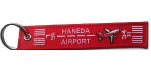 フライトタグ 羽田空港 Ver. HND BASE AIRPORT 赤...