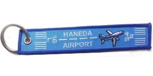 フライトタグ 羽田空港 Ver. HND BASE AIRPORT 青...