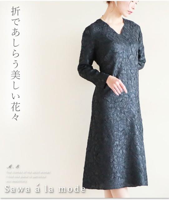ワンピース ドレス スカートボタニカル 折柄 花柄...