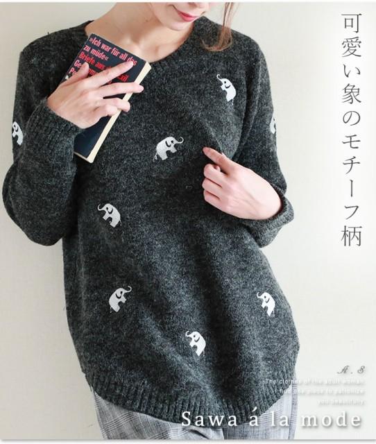 トップス ニット セーター モチーフ 柄 ポップ ダ...