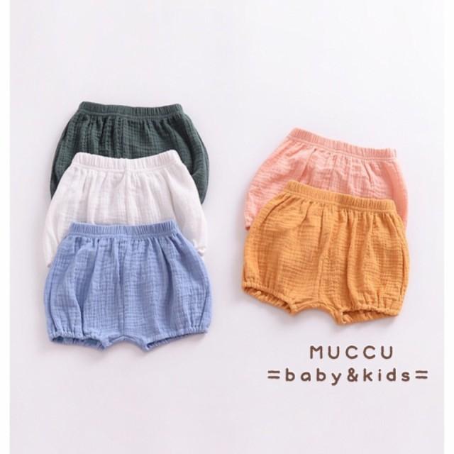かぼちゃ パンツ ショートパンツ 60cm〜1...