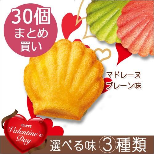プチギフト お菓子 個包装 焼き菓子 詰め合わ...