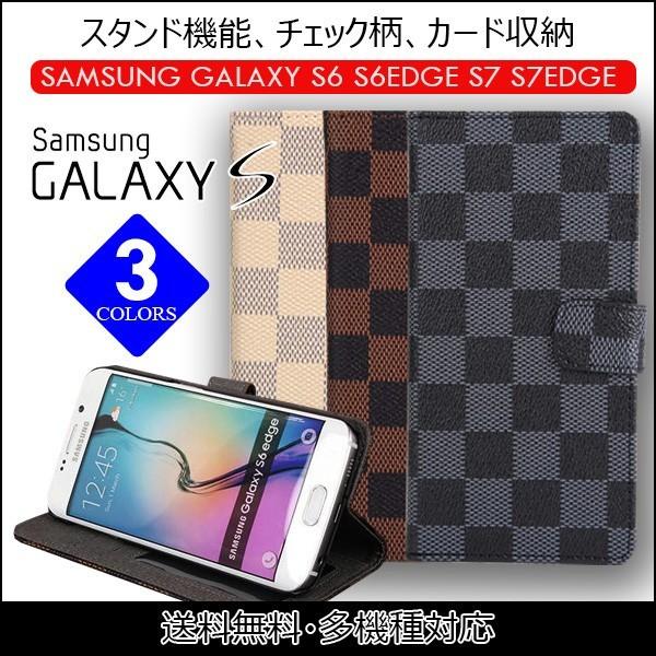 Galaxy S6 Edge/SC-04G/SCV31/404SC ケース 手帳...