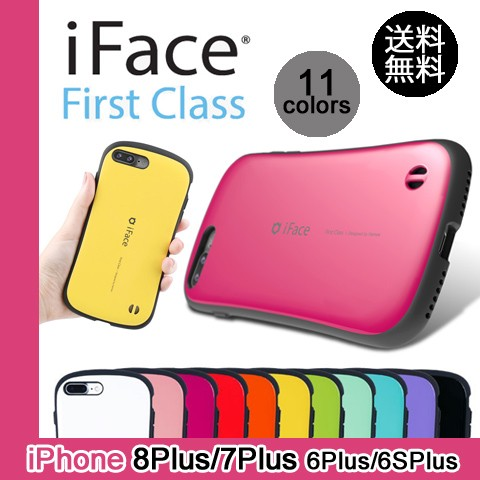 iPhone7 ケース iface First Class Standard 【 ...