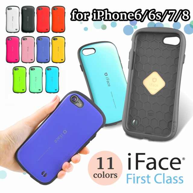 iPhone8Plus ケース iface First Class Standard ...