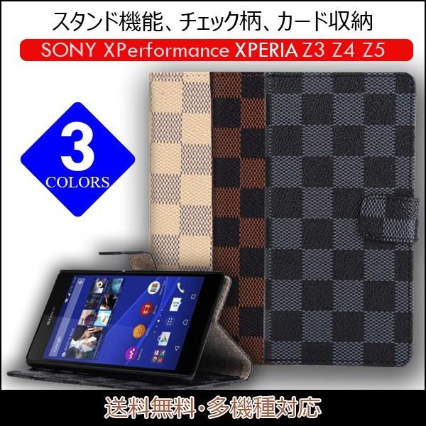 Xperia Z2/SO-03F ケース 手帳型 アイフォンケー...