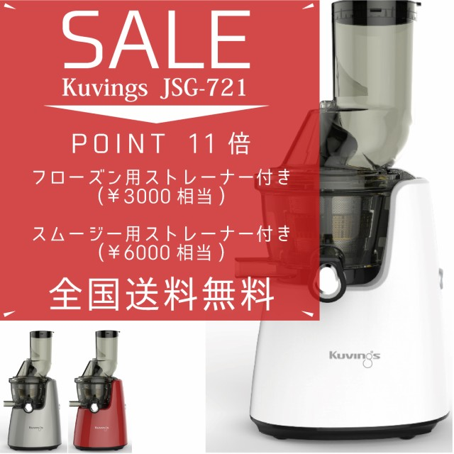 【POINT11%】【全国送料無料】【ストレーナー2台...