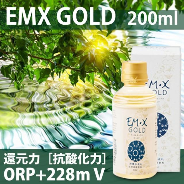 [即使えるクーポンで¥4,580] EMX GOLD 500ml×1...