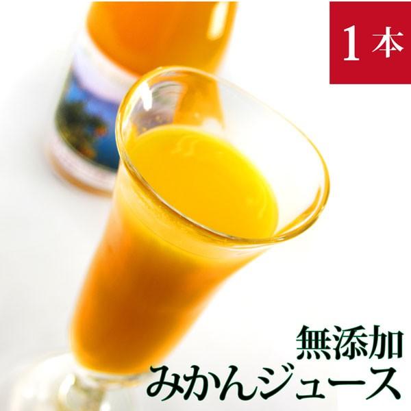 高木博士・無農薬・無添加・国産みかんジュース ...
