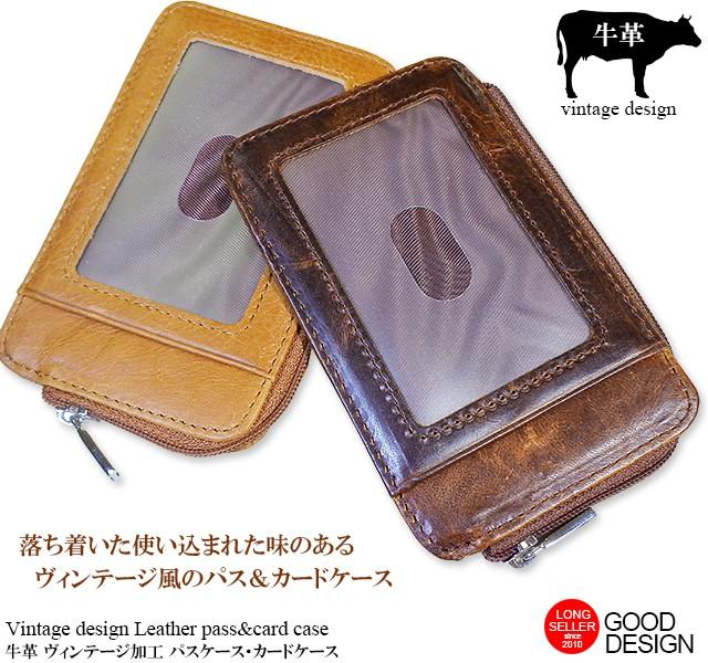 パスケース 定期入れ カードケース ICカード 小銭...