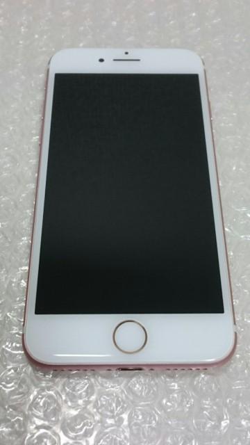 【送料無料】Apple iPhone7 32GB ローズゴールド ...