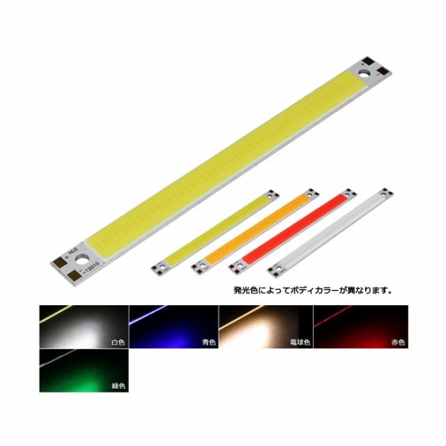 [1個] COB 48Chip LEDモジュール 単体 12V (120×...