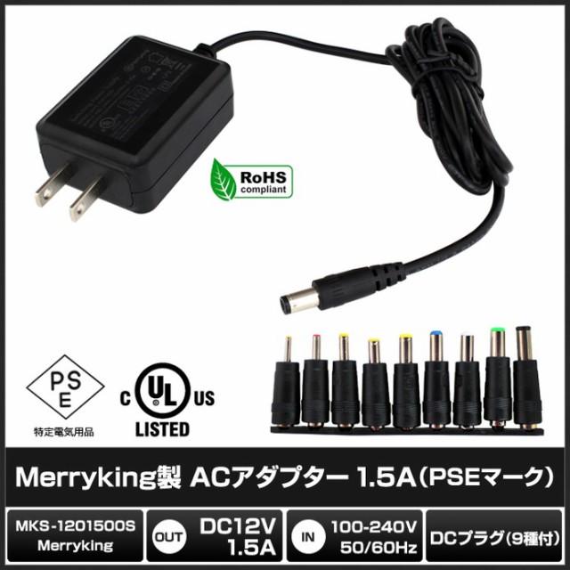 Kaito0909[変換9種:1個セット] ACアダプタ 1.5A ...
